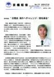 tanshin_no115のサムネイル