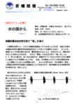 tanshin_no120のサムネイル