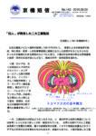 tanshin_no143のサムネイル