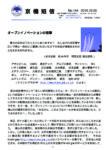 tanshin_no144のサムネイル