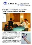 tanshin_no151のサムネイル