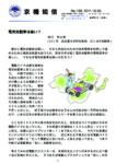 tanshin_no168のサムネイル