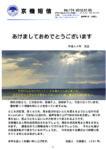 tanshin_no174のサムネイル