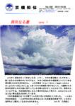 tanshin_no192のサムネイル