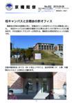 tanshin_no202のサムネイル