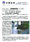 tanshin_no210のサムネイル