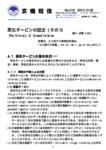 tanshin_no216のサムネイル
