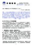 tanshin_no225のサムネイル