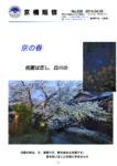tanshin_no228のサムネイル