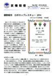tanshin_no232のサムネイル