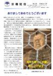 tanshin_no30のサムネイル