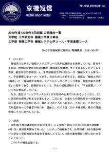 tanshin_no338のサムネイル