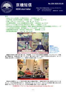 tanshin_no339のサムネイル