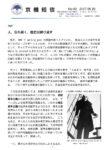 tanshin_no63のサムネイル