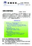 tanshin_no80のサムネイル
