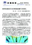 tanshin_no93のサムネイル