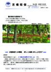 tanshin_no96のサムネイル
