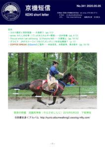 tanshin_no341のサムネイル