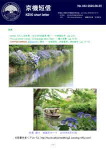 tanshin_no342のサムネイル
