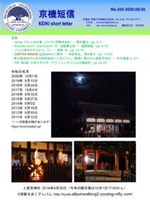 tanshin_no345のサムネイル