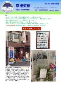 tanshin_no346のサムネイル