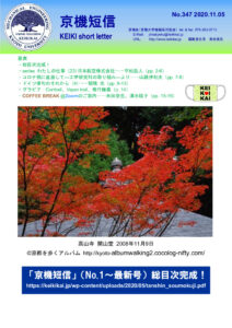 tanshin_no347のサムネイル