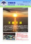 tanshin_no349のサムネイル