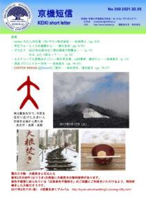 tanshin_no350のサムネイル