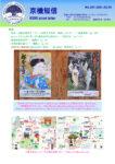 tanshin_no351のサムネイル