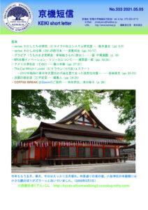 tanshin_no353のサムネイル