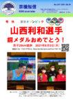 tanshin_no357のサムネイル