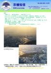 tanshin_no360のサムネイル
